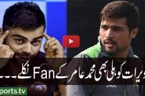 Virat Welcomes Mohammad Amir After Ban