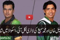 Sharjeel Khan and Mohammad Sami inducted in Pakistan's Asia Cup squad