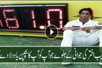 World Fastest Bowler Shoaib Akhtar Hit the batsman then bowl him out