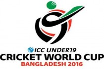 Pakistan knocked out of u19 world cup