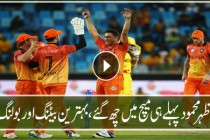 MCL Match 3: Sagittarius Strikers vs Virgo Super Kings Full HIghlights 2016