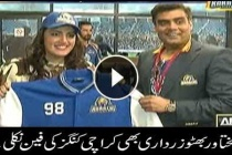 Bakhtawar Bhutto turns up to support Karachi Kings