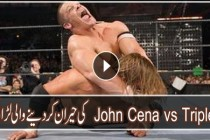 WWE – John Cena vs Triple H vs Edge – Bloody Match