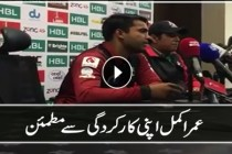 Umar Akmal talking to media