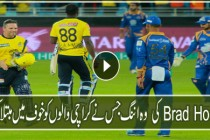 Brad Hodge 85 runs off just 45 balls in PSL
