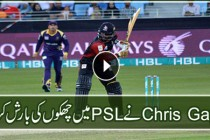 Lahore Qalandars vs Quetta Gladiators – Chris Gayle's Batting