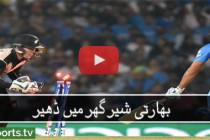India vs New Zealand T20 World Cup 2016 highlights 15 03 2016