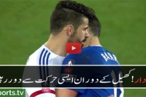 Diego Costa Bites Gareth Barry & Gets Red Card (Everton vs Chelsea)