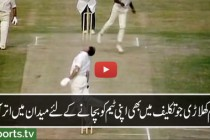 Top 5 Players playing with injury to save the Cricket Match Bravest Cricketers!!!!