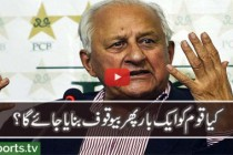 PCB chairman refuses to resign