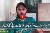 Shahid Afridi Official: My Message to My Nation