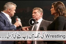 Shane McMahon falls victim to a diabolical deception: Raw, 2016