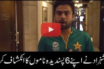 Ahmed Shehzad- Fantasy league