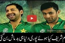 Pakistan cricketers giving Shahrukh's dialogues a go
