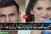 Nestle advertisement featuring Sania MIrza and Shoaib Malik