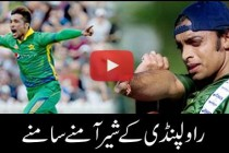 Chit Chat between Shoaib Akhter and Muhammad Amir – Asia Cup 2016