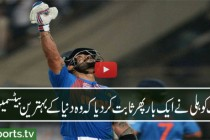 ICC T20 World Cup Cricket 2016 India Vs Australia match highlights HD