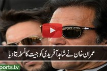 WT20: Imran Khan in India for match