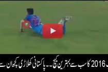 Best catch of Asia Cup 2016