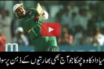 Famous last ball six by Javed Miandad