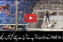 Top 5 hell in a cell moments