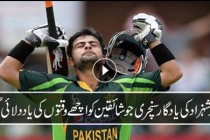 Ahmed Shehzad's century against South Africa