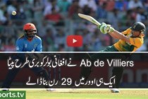 29 runs in one over from AB de Villiers