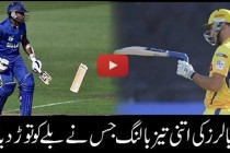 Bats which broke while playing cricket