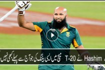 Hashim Amla blinder 62 ball 97*| Australia vs South africa 3rd T20I 2016 Hits four sixes