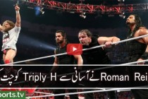Daniel Bryan vs Triple H – WWE World Heavyweight Championship Match: Raw