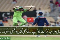 Some of the most funniest moments in Cricket