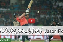 Jason Roy powers England into World T20 final
