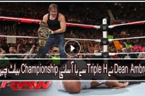 Dean Ambrose vs Bray Wyatt: Raw, March 7, 2016
