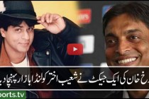 Shoaib Akhter Telling Funny Incident Which Made Sharukh Khan Laugh In Live Show