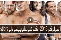 WWE Royal Rumble All Winners | 1988-2016