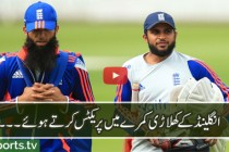 Moin Ali And Rashid Practice With Apple