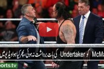 Shane McMahon fights back against The Undertaker: Raw, March 14, 2016