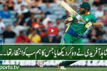 T20 world cup 2016 Pakistan vs Bangladash Shahid afridi beat bangladesh