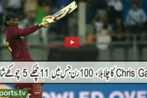 Chris Gayle vs England World T20 2016 – 100 off 47 balls ( 11 SIXES)