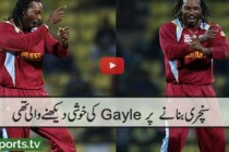 Gayle's dance after making a century against England