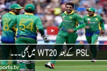 Mohammad Amir 2 Wickets vs Bangladesh ICC World Twenty20 2016