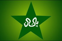 PCB Postpones Pakistan Cricket Team's Departure to India