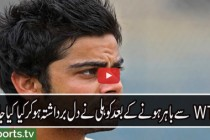 Virat Kohli The Great – Indiatimes Sports