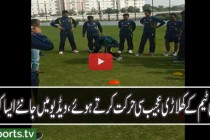 Young Pakistan Cricketers During Practice