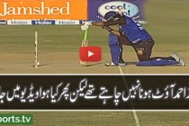 Shocking Out Of Sarfraz Ahmed