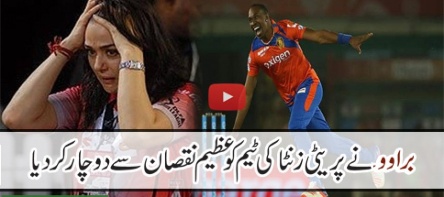 Bravo gets two big wickets during IPL