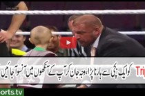 See What WWE Does For A Cancer Suffering Kid, MUST WATCH!!