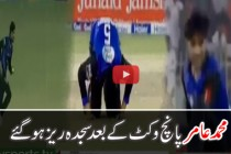 Mohammad Amir takes five wickets against Islamabad in Pakistan Cup 2016