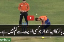 Watch The Strange Action Of New Player In IPL