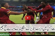THE FINAL, THRILLING 12 BALLS OF THE 2016 FINAL, INCLUDING BRATHWAITE'S FOUR SIXES